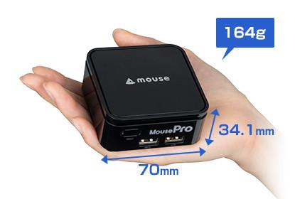 MousePro C100PV
